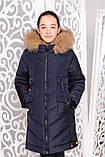Практичное зимнее пальто для девочек Мишель, фото 3