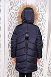 Практичное зимнее пальто для девочек Мишель, фото 4