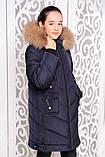 Практичное зимнее пальто для девочек Мишель, фото 5