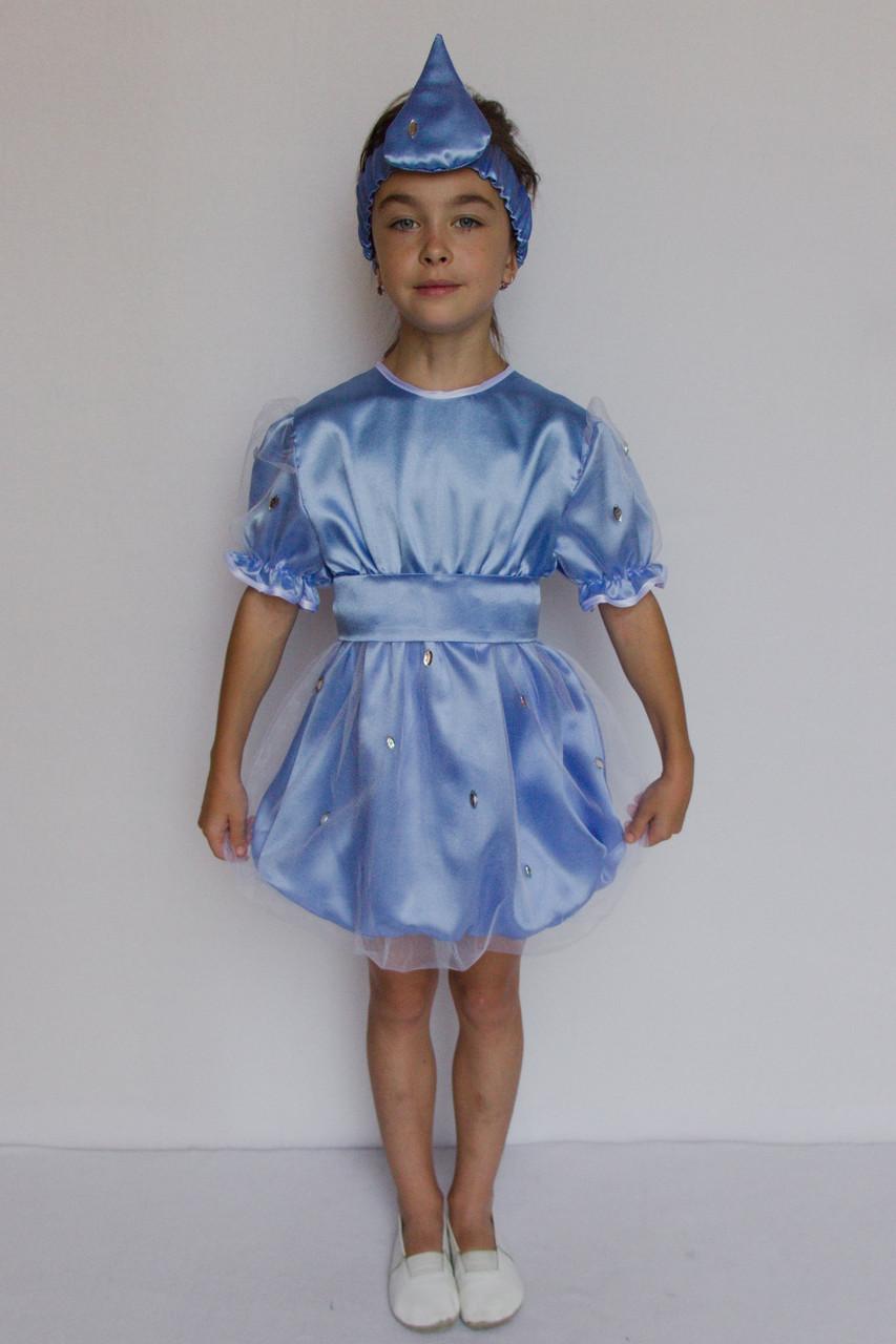Карнавальный костюм для девочки Капелька