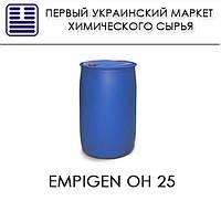 Empigen OH 25 (Myristamine Oxide), 25%, жидкость