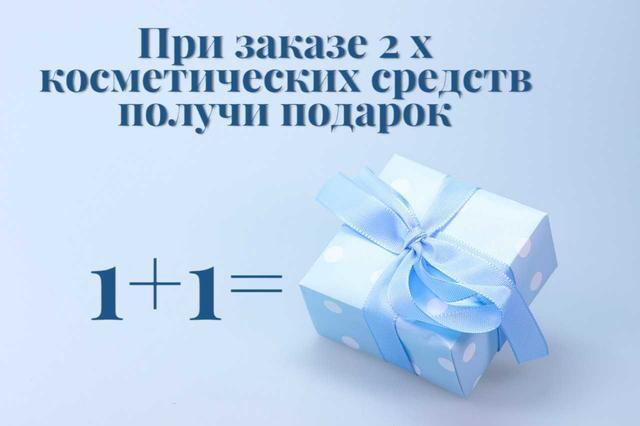 косметика для лица и тела в интернете_фото