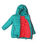 Коралловая демисезонная  курточка   для девочек от 1 до 4 лет, фото 6