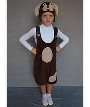 Детский карнавальный  костюм  Собака  Щенок Мопс