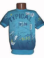 Детская футболка трикотажная для мальчиков  Blueland
