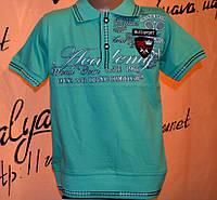 Салатовая футболка для мальчиков 86-104 Buci