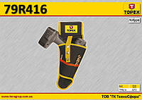 Кобура для дрели 4 кармана,  TOPEX  79R416, фото 1