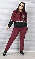 Двухцветный спортивный костюм с декором батал, фото 1