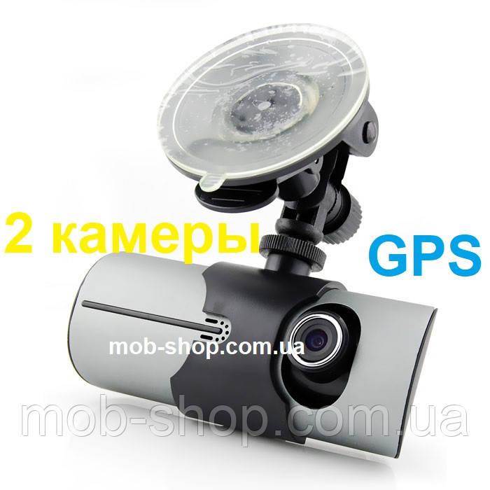 Автомобильный видеорегистратор DVR R300 GPS на две камеры