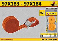 Ремни для стяжки багажа 2.5м x 25мм, 2шт,  TOPEX  97X183