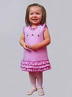 Сарафан детский для девочки  М -985  рост 80-98, фото 1