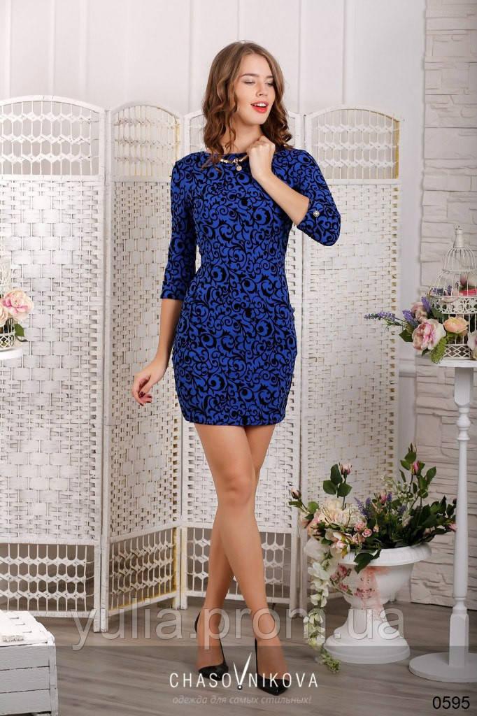 a094f16a3f17 Купить Платье Felicity оптом в Одессе от интернет - магазина
