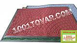 Придверні килимок решіток ворсистий з гумовим кантом 120х80 див., фото 3