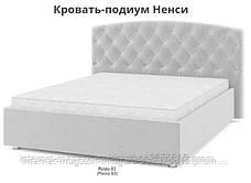 Кровать-подиум Ненси, фото 3