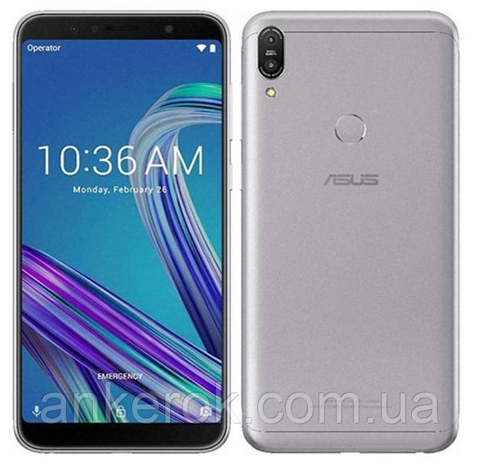 Смартфон ASUS ZenFone Max Pro M1 4/64GB Silver (ZB602KL-4H128WW)