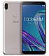Смартфон ASUS ZenFone Max Pro M1 4/64GB Silver (ZB602KL-4H128WW), фото 2