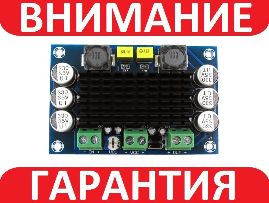 Моно аудио усилитель 100Вт D-класса на микросхеме TPA3116D2