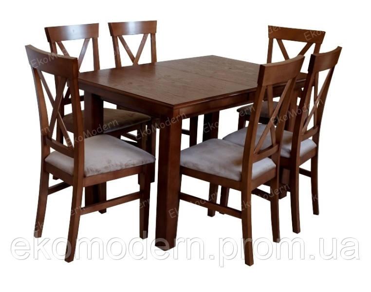 Обеденный комплект БОСТОН + с раскладным столом