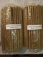 Свечи церковные 6 мм х 25 см