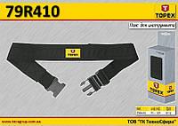 Пояс для инструмента,  TOPEX  79R410, фото 1