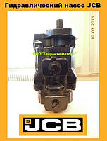 20912800 Гидравлический насос JCB, фото 1