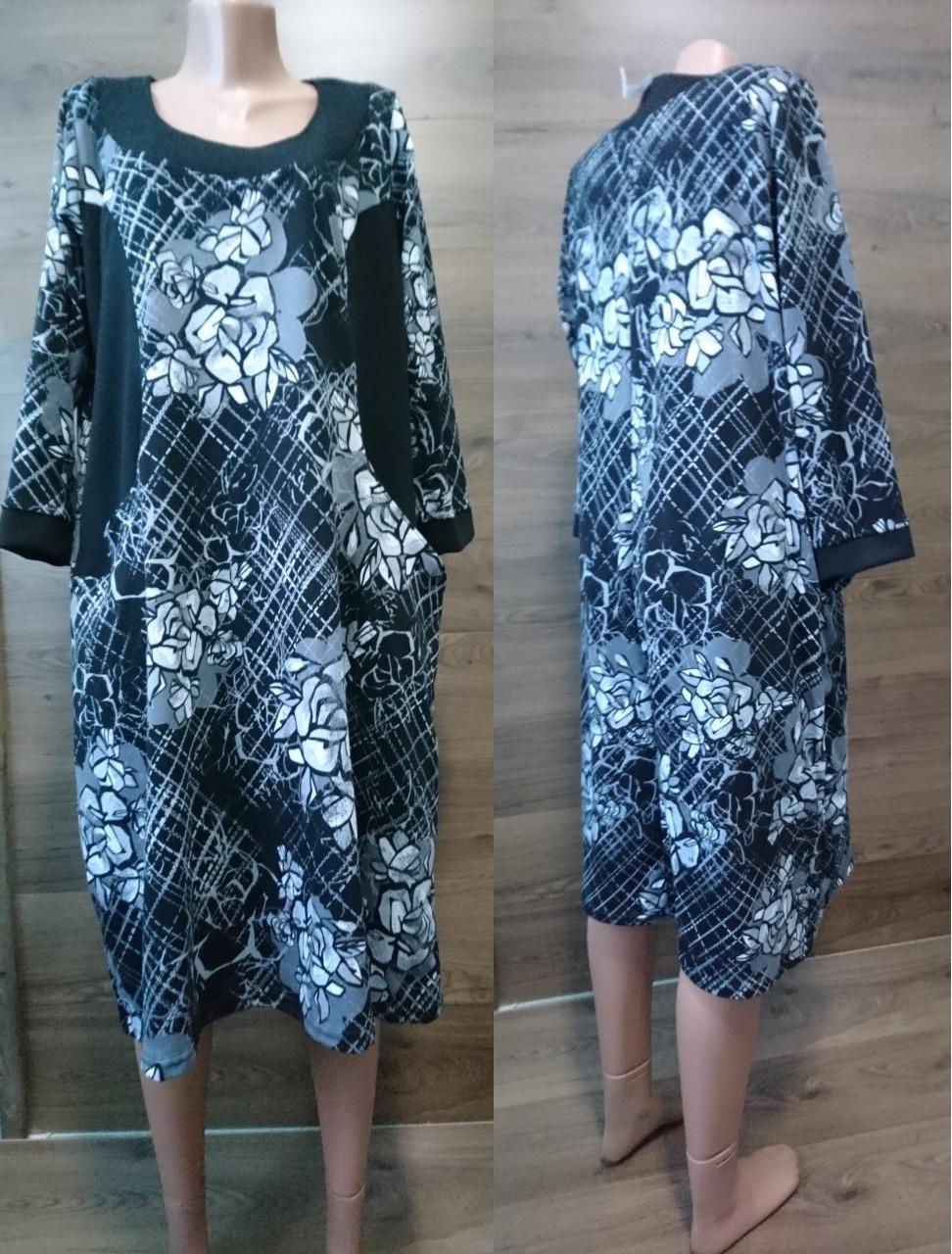 Платье комбинированное с карманами