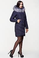 Довга зимова куртка VS Z-150, темно-синя