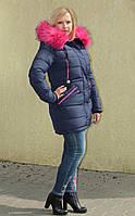Яскравий молодіжний пуховик - парка Covily 17-06, синій з рожевим хутром, фото 1