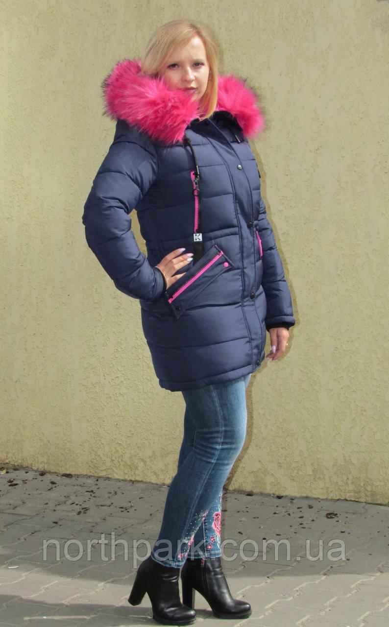 Яскравий молодіжний пуховик - парка Covily 17-06, синій з рожевим хутром