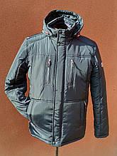 Чоловіча зимова куртка, темно-синя