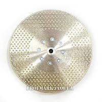 Алмазный диск по мрамору 230 мм