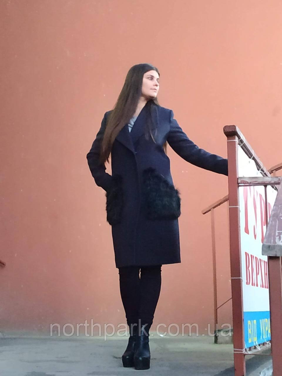 Модне тепле кашемірове пальто з хутряними кишенями, синє