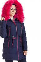 Яскравий молодіжний пуховик - парка Covily 17-13, синій з рожевим хутром, фото 1