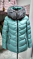 Зимова коротка куртка пуховик з хутром чорнобурки, фото 1