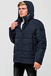 Стильна коротка чоловіча зимова куртка KTL 307, фото 3