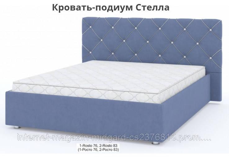 Кровать-подиум Стелла