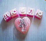 Мило серце Дня Святого Валентина і на 8-е березня Мило ручної роботи, фото 8