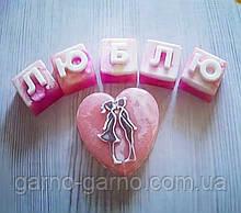 Подарунковий набір до Дня Святого Валентина і на 8-е березня Мило ручної роботи