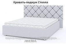 Кровать-подиум Стелла , фото 2