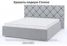 Кровать-подиум Стелла , фото 3