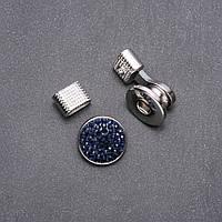 Кнопка Нуса для браслетов синие стразы d-20мм