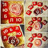 Мило серце Дня Святого Валентина і на 8-е березня Мило ручної роботи, фото 9