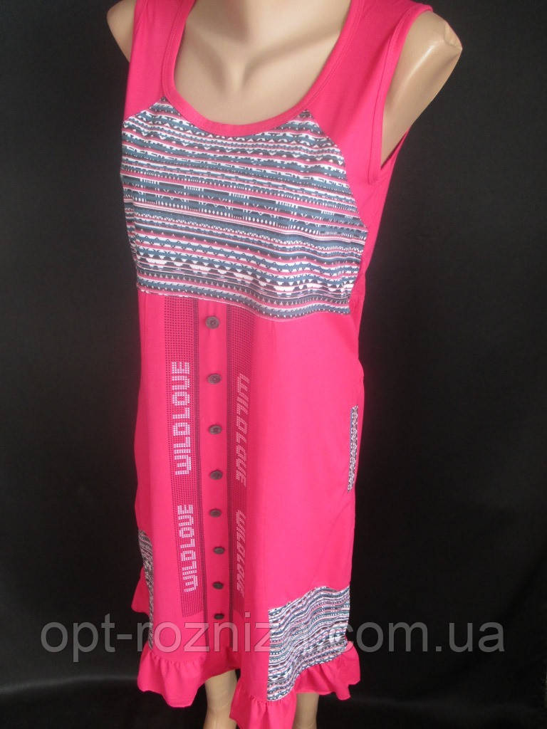 Женский летний сарафан с карманами.