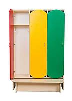 Шкаф детский с лавкой 3-секции (81303)