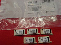 ПЗУ (микропроцессор, чип) платы Ariston Microgenus артикул 65101368 (5 штук в комплекте).