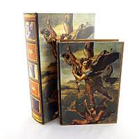 Шкатулка-книга набір Побідоносець