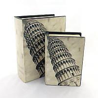 Шкатулка-книга Пизанская башня