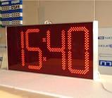 Електронні великі годинник з термометром 1300х620, фото 3