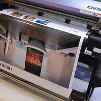 Печать полноцветных плакатов и постеров формата А2 (матовая бумага с покрытием 140 г/м2)