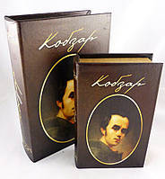 Скриньки-книги з малюнком Кобзар